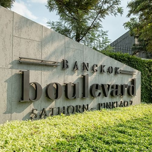 Bangkok Boulevard สาทร – ปิ่นเกล้า 2 (บมจ.เอส ซี แอสเสท คอร์เปอเรชั่น)